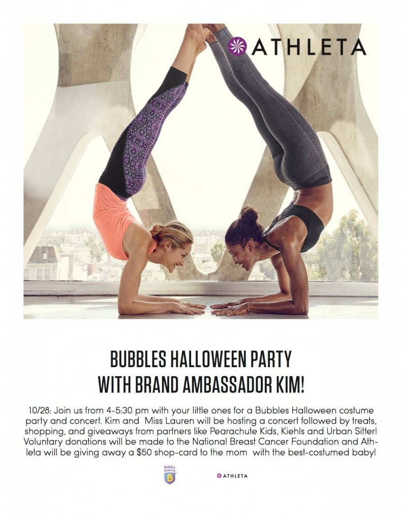 athleta-halloween